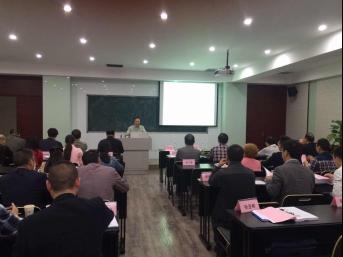 重庆大学公共管理学院专题研究部署2018年工作
