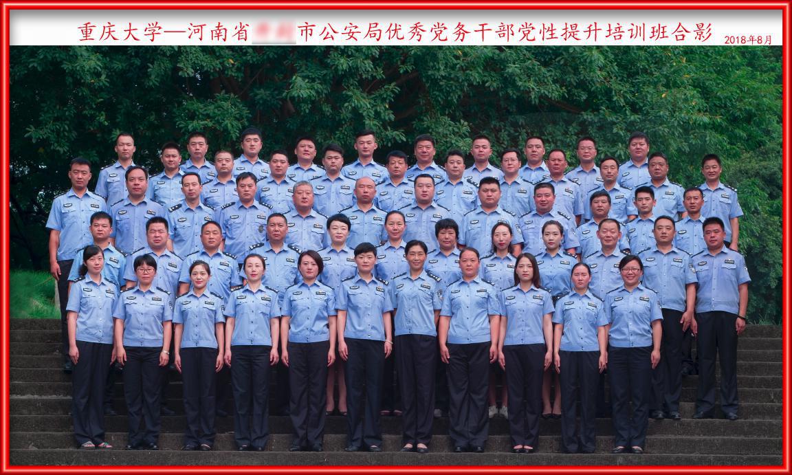 河南省开封市公安局优秀党务干部党性提升培训班简报