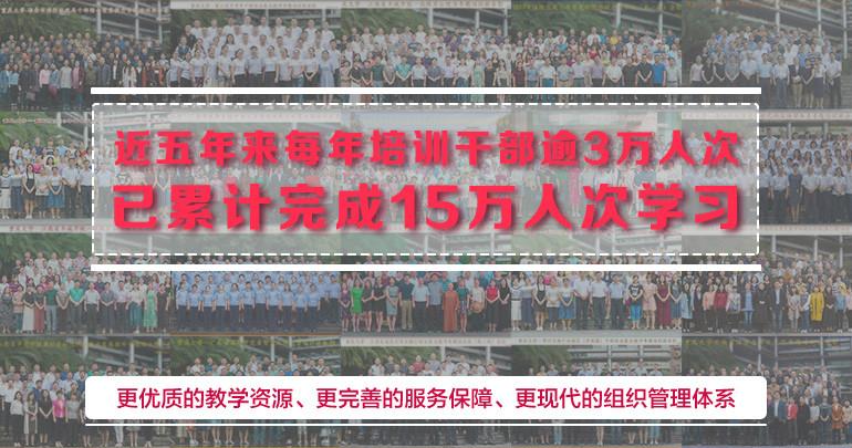重庆大学及公共管理学院简介