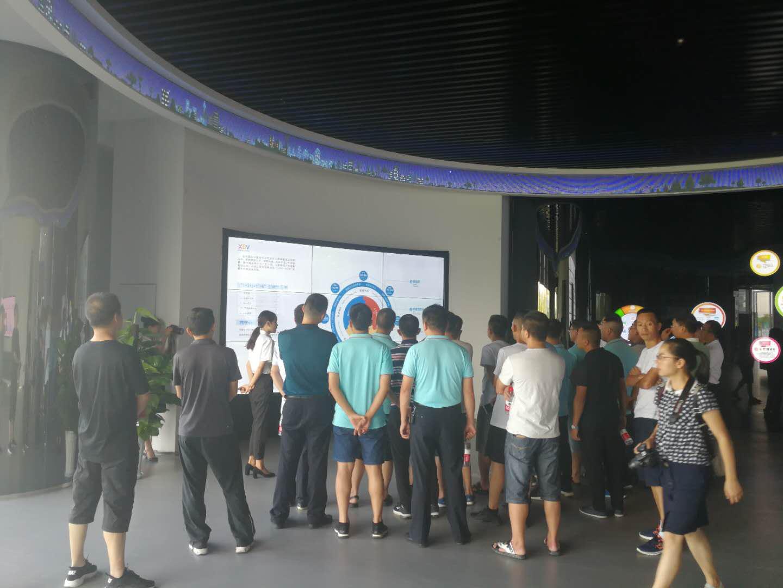 习水县新任科级干部综合能力素质提升培训班