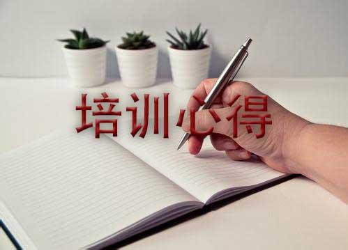 江西南昌市下属单位在我校管理者专题干部培训心得
