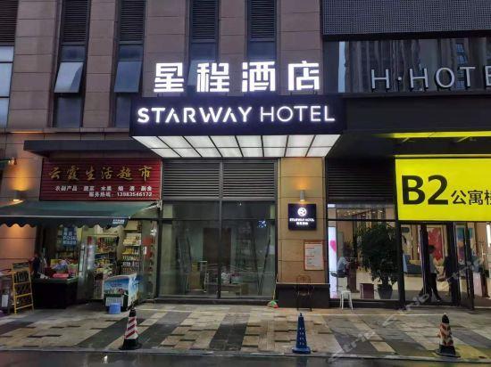 重庆星程酒店